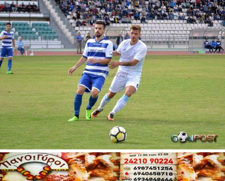 Ρήγας Φεραίος – Νίκη Βόλου 0-1