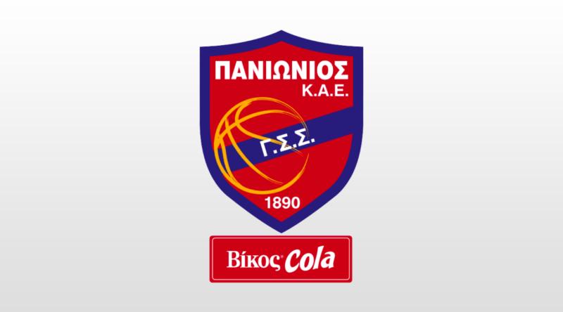 ΠΑΝΙΩΝΙΟΣ ΒΙΚΟΣ COLA-ΓΛ ΦΑΡΟΣ 74-66