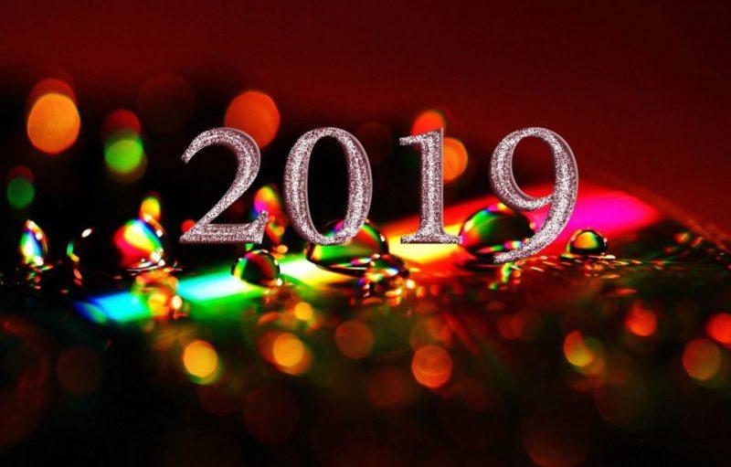 Καλή χρονιά με υγεία σε όλους και αγάπη !!!