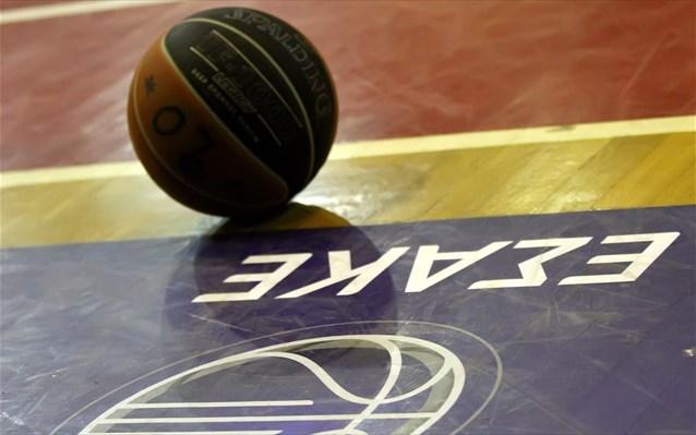 Πρωτάθλημα μπάσκετ σήμερα με αρκετούς ενδιαφέρον αγώνες!!!