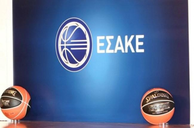 Συνεδρίασε το Διοικητικό συμβούλιο του ΕΣΑΚΕ για την αναδιάρθρωση του πρωταθλήματος