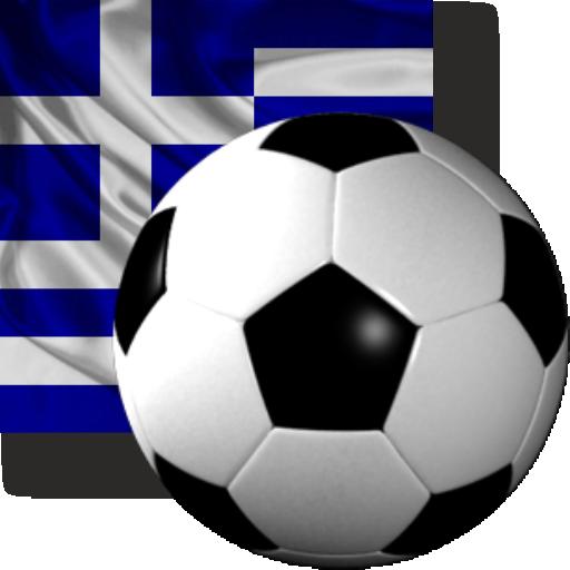 Πολύπαθο ελληνικό ποδόσφαιρο