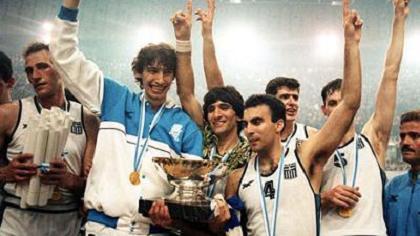 14 Ιουνίου 1987 – 14 Ιουνίου 2019 32 χρόνια από τον άθλο της Εθνικής μας!!!(vid)