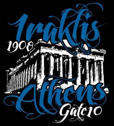 Πρωτοβουλία απο το IRAKLIS ATHENS CLUB