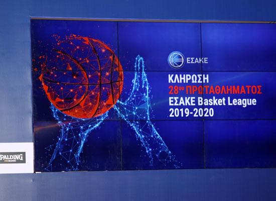 Πραγματοποιήθηκε η κλήρωση της Basket League 2019-20