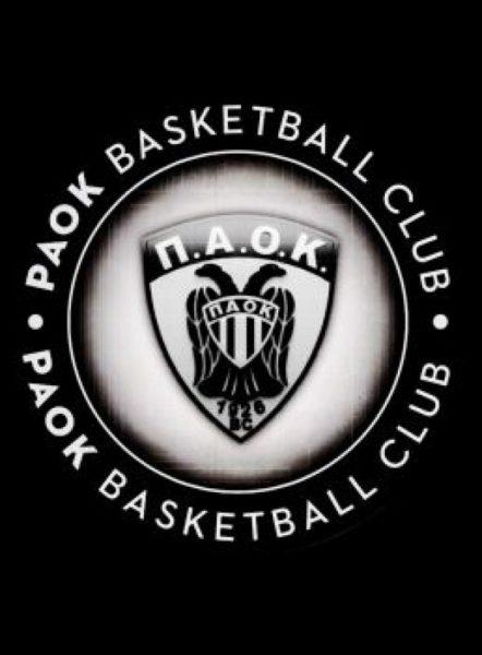 3 προσθήκες ο ΠΑΟΚ στο μπάσκετ!!!