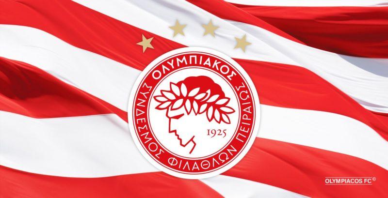 Όλα έτοιμα στον Ολυμπιακό για το βήμα πρόκρισης!!!