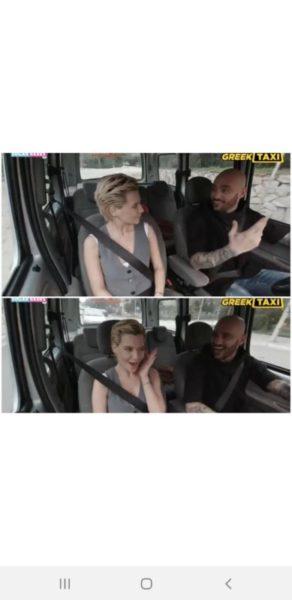 """Το """" Greek Taxi """" υπάρχει και είναι γεγονός…."""
