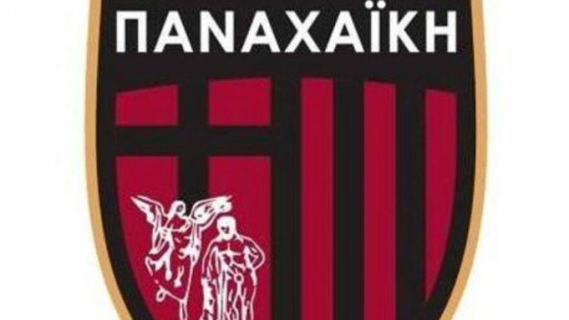 Ακυρώθηκαν οι προπονήσεις στην Παναχαϊκή