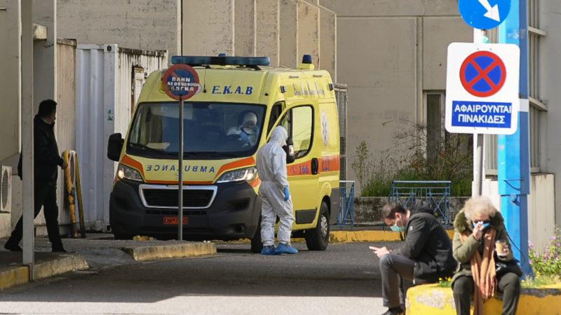 Κορωνοϊός: Άλλοι 3 θάνατοι σε ΑΧΕΠΑ, Αθήνα και Αλεξανδρούπολη