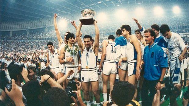 14 Ιουνίου 1987 η ημέρα που αγαπήσαμε όλοι το μπάσκετ!!!!
