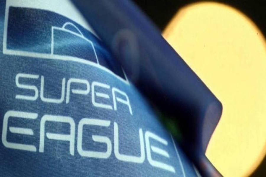 Superleague: Γενική Συνέλευση στις 31/8 για την έγκριση του πρωταθλήματος