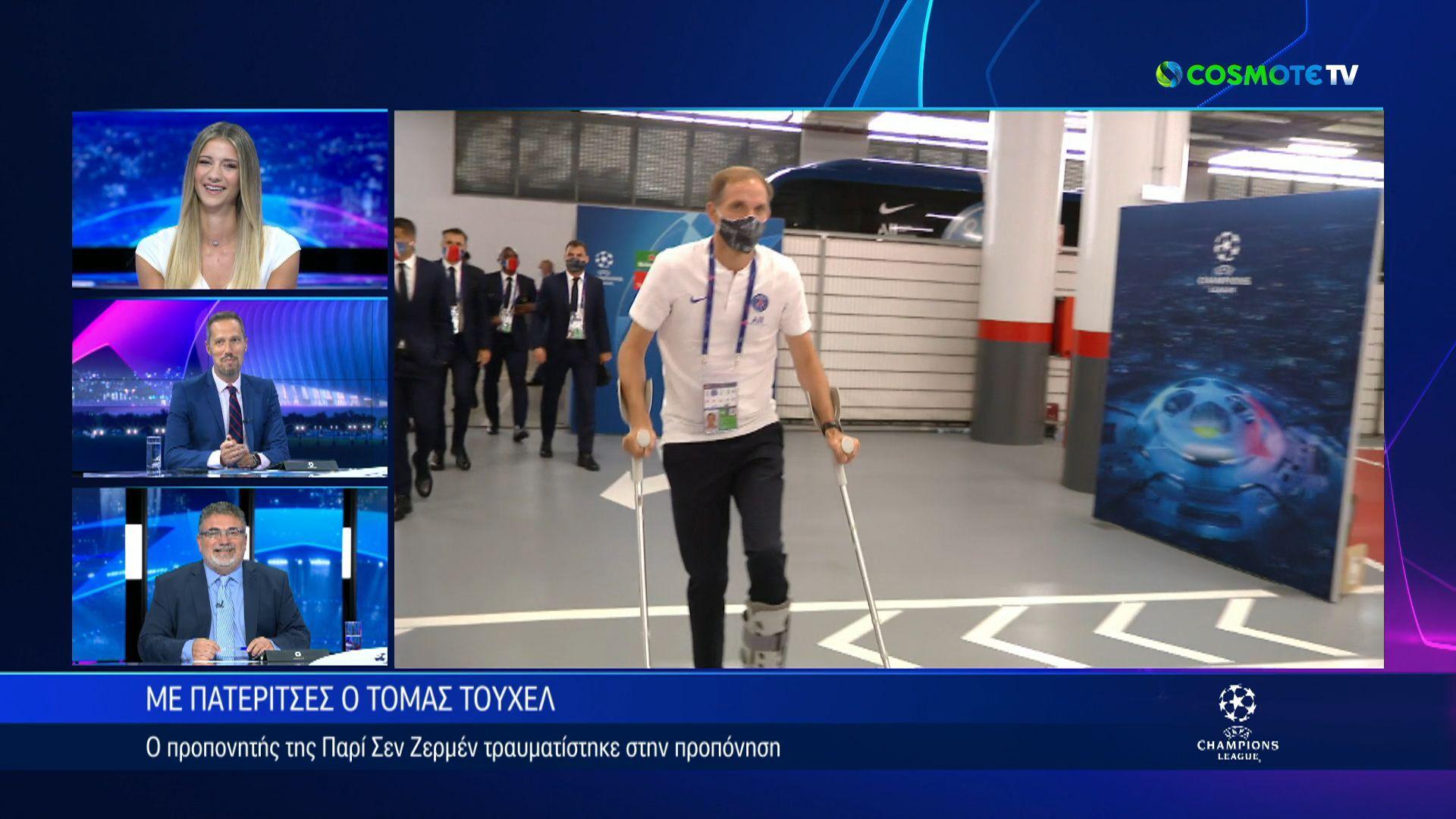 UEFA: Βαρύ πρόστιμο στην Παρί γιατί  ο Τούχελ περπατάει με πατερίτσες!
