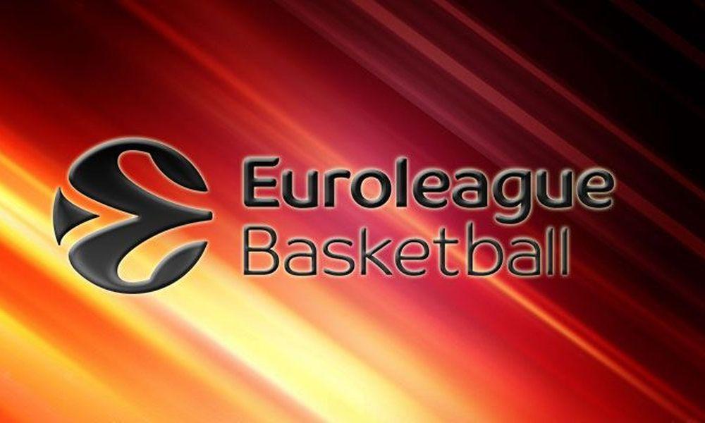Ξεκίνημα Euroleague με αυστηρούς κανονισμούς