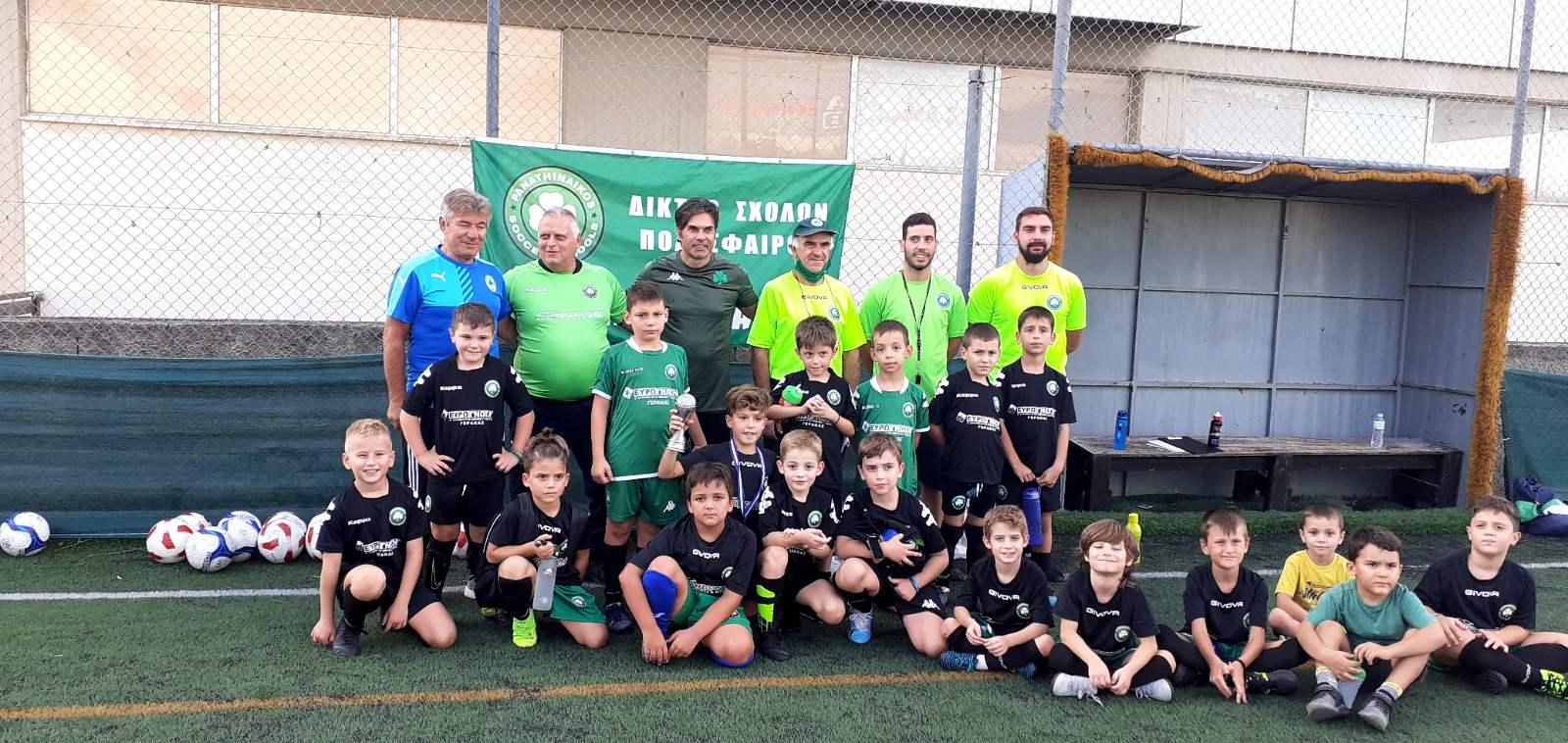 Σχολές ποδοσφαίρου Παναθηναϊκού ( ΠΑΟ Γέρακα)