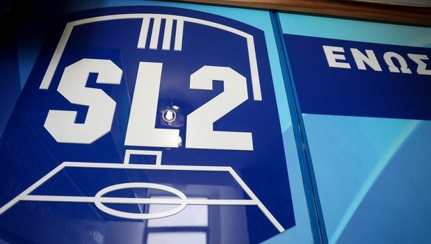Στις 24/10 με 12 ομάδες ξεκινάει η Super League 2