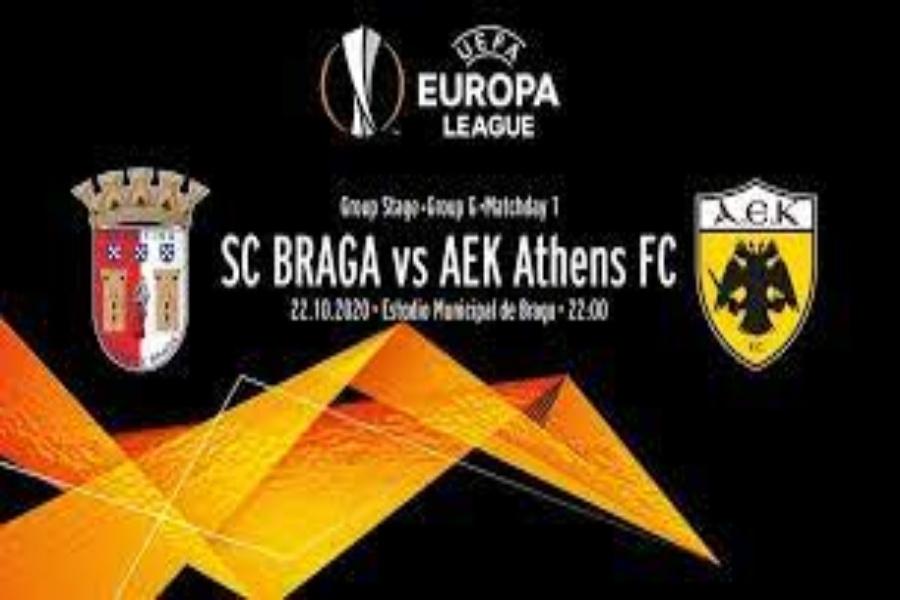 Uefa Europa League: Μπράγκα – Α.Ε.Κ (Live)