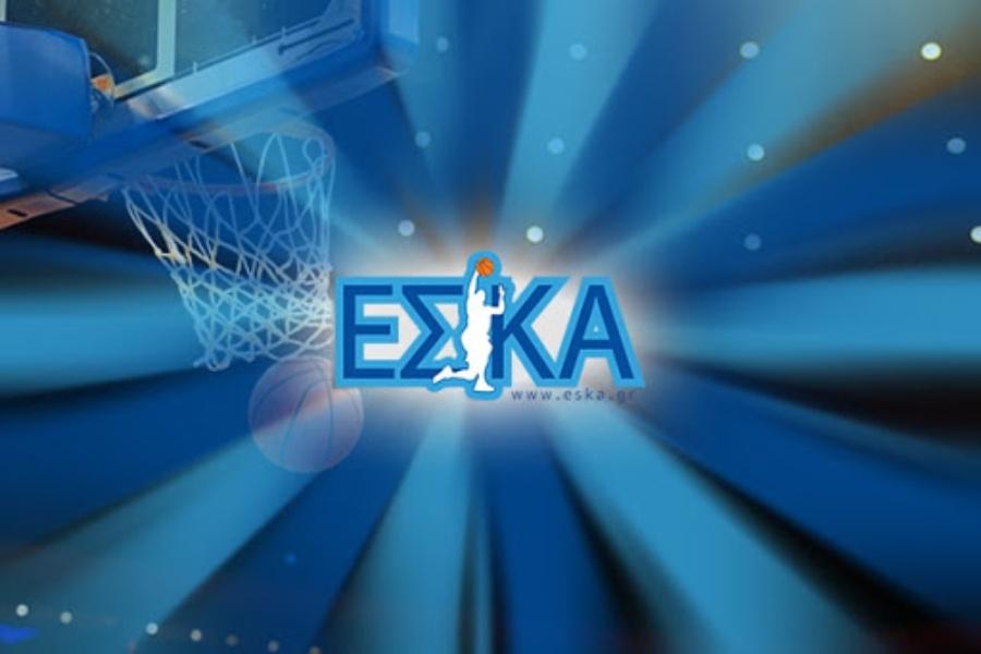 Α' ΕΣΚΑ: Αναβολή σε δύο παιχνίδια λόγω Covid-19