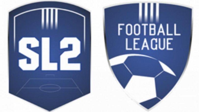 Επιστολή της ΕΠΟ, της Super League, της Super League 2/Football League και του ΠΣΑΠ στον Μητσοτάκη